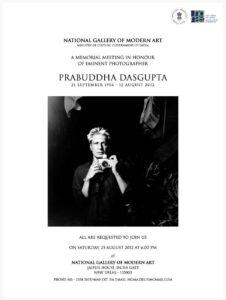 Prabuddha Dasgupta